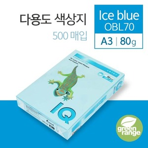 IQ Color A3 (Ice Blue 아이스블루ㅣOBL70)